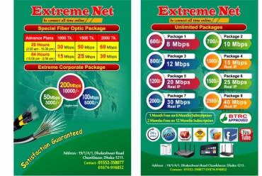 Our New Extreme Package